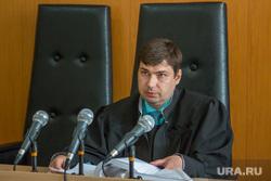 Начало судебного процесса над застройщиком Алексеем Богомоловым. Курган, судья сергей лыткин