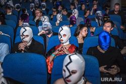 Вечеринка Bluevelvet в клубе Lynch. Екатеринбург, зрительный зал, кинотеатр, балаклавы, маски, blue velvet