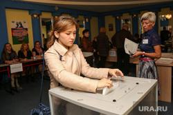 Выборы 2014. Сургут, выборы, избиратель, голосование, урна для голосования
