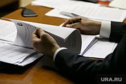 Суд по Карапетяну г. Екатеринбург, руки, документы