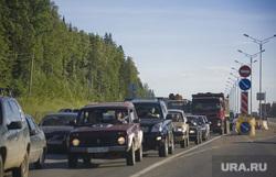 Авто, техника, ЖД и автосервис, пробки, трасса