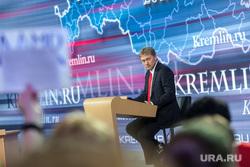Пресс-конференция Путина В.В. Москва., песков дмитрий