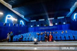 Предоткрытие ккт «Колизей» и показ фильма «Сила мечты». Екатеринбург, кинотеатр, колизей, кинозал
