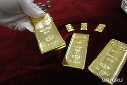 ЕОМЗ. Цветные металлы. Екатеринбург, драгметалл, золото, слитки, богатство