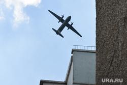 Сергей Степашин во время рабочего визита в Челябинск, самолет, дом, небо