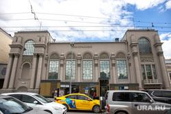 Фасады отреставрированных зданий. Екатеринбург, филармония