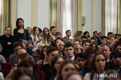 Встреча кандидата в президенты России Владимира Жириновского со студентами УрФУ. Екатеринбург