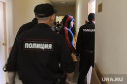 Суд по мере пресечения Козлову Александру. Челябинск, козлов александр, полиция