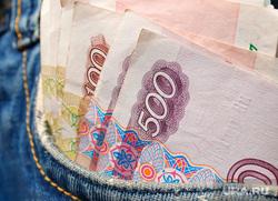 Земля, красивый домик, социальное пособие,бедность, ребенок в автомобиле, проститутки, шлюхи  , деньги, сто рублей, деньги в кармане, социальное пособие, материальная выплата, пятьсот рублей