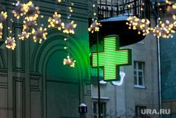 Аптека, клипарт. Москва, зеленый крест, аптека