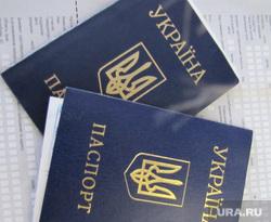 Верхняя Пышма. Клипарт, паспорт украины, гражданство, паспорт гражданина украины, миграционная карта