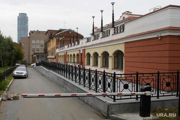 Сад Вайнера и около него. Екатеринбург, бц высоцкий, свердловская филармония
