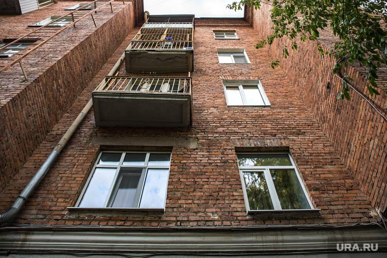 Дом на месте которого могут построить концертный зал филармонии. Екатеринбург, карла либкнехта40