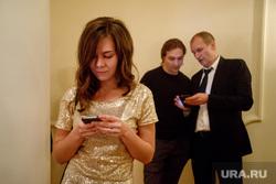 Предоткрытие ккт «Колизей» и показ фильма «Сила мечты». Екатеринбург, мобильник, гаджеты, федяков сергей, смартфоны, общение онлайн