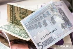 Клипарт сентябрь. Нижневартовск., купюры, доллары, евро, деньги, валюта