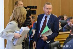 Заседение комиссии по местному самоуправлению Екатеринбургской гордумы. Екатеринбург, тушин сергей