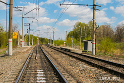 Разное. Курган, рельсы, железнодорожная платформа, железная дорога, железнодорожные пути