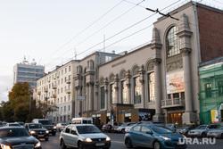 Дом возле свердловской филармонии. Екатеринбург, свердловская филармония, улица карла либкнехта40, сталинка