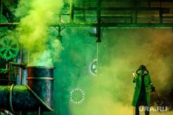 Генеральная репетиция новой постановки оперы «Волшебная флейта». Екатеринбург, экология, заражение, химия, противогаз, газы, ядовитый газ, зеленый дым