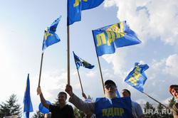 Митинг ЛДПР посвященный Дню российского флага, на Алом поле. Челябинск, пенсионер, флаги лдпр, лдпр, старик