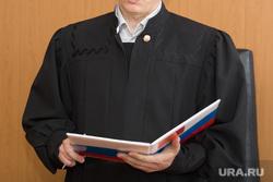Избрание меры пресечения для бывшего вице-губернатора Зауралья. Курган, приговор суда, судья