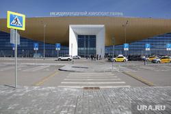 Международный аэропорт Пермь (Большое Савино). Пермь, пешеходный переход, большое савино, аэропорт, международный аэропорт пермь