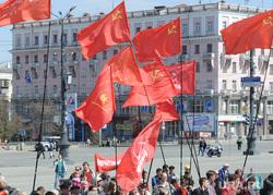 Демонстрация Челябинск, кпрф