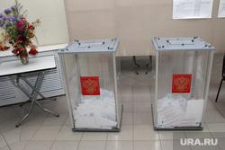Закрытие участка 118 Курган, урны для голосования, выборы 2015