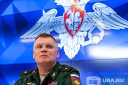 Брифинг Минобороны России по вновь открывшимся обстоятельствам крушения малайзийского
