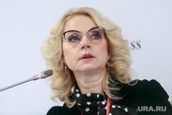 Российский инвестиционный форум в Сочи 2018. Первый день. Сочи, голикова татьяна