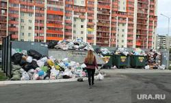 Мусорный контейнер. Челябинск, мусор, контейнерная площадка