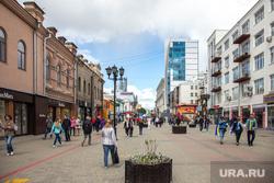 Улица Вайнера перед матчем Египет - Уругвай. Екатеринбург, улица вайнера