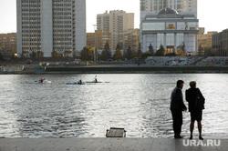 Клипарт, разное. Екатеринбург, правительство свердловской области, заксобрание свердловской области, городской пруд, байдарочники