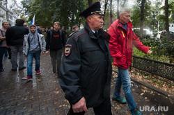 Несанкционированная акция против изменения пенсионной системы в Екатеринбурге, ройзман евгений, митинг, полиция