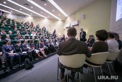 Гайдаровский форум-2018, третий день. Москва, аудитория, лекция, гозман леонид