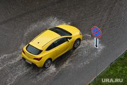 Последствия ливня в Челябинске, вода, погода, дождь, авто, ливень, потоп