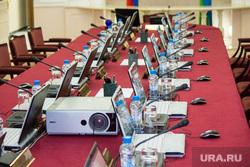 Заседание Правительства ХМАО. Ханты-Мансийск., совещание, ноутбуки