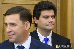 Первое заседание гордумы Екатеринбурга седьмого созыва, высокинский александр, куйвашев евгений