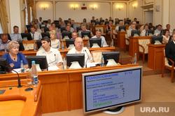 Заседание областной Думы Курган, областная дума