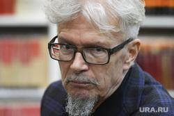 Эдуард Лимонов. Екатеринбург, лимонов эдуард