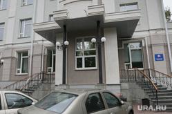 Новые Рено возле ПНФ. Екатеринбург, рено, иномарка, автомобиль, пенсионный фонд, пнф