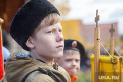 Детский крестный ход. Екатеринбург, казак, подросток