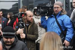 Алексей Навальный встретился с волонтерами своего штаба, выступил на митинге против Томинского ГОК и провел пресс-конференцию для журналистов. Челябинск, корреспонденты би-би-си