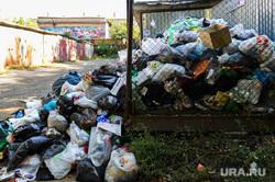 Мусорные площадки. Челябинск, мусор, мешки с мусором, свалка, мусорные площадки