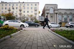 Сад Вайнера и около него. Екатеринбург, свердловская филармония, улица карла либкнехта40