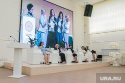 Форум по женскому предпринимательству и лидерству. Курган, женский форум, мультимедийный экран