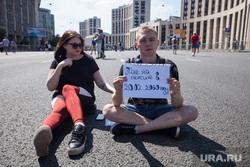 Митинг Либертарианской партии против пенсионной реформы. Москва, молодежь, плакат, пенсионная реформа, проспект академика сахарова, мне на пенсию в 60 году