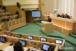 Заседание президиума Совета по Арктике и Антарктике и госкомиссии по вопросам развития Арктики. Москва, совет федерации, заседание