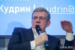 5 Общероссийский Гражданский Форум - 2017, дискуссия Алексея Кудрина с Сергеем Собяниным. Москва, кудрин алексей