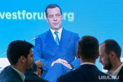 Российский инвестиционный форум в Сочи 2018. Первый день. Сочи, экран, медведев, монитор